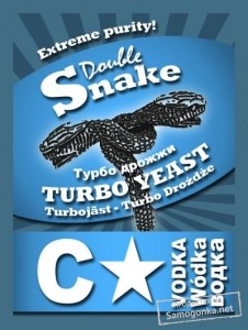 Турбо дрожжи Double Snake Turbo Yeast C star 66 г