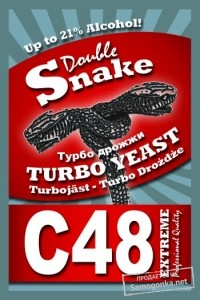 Турбо дрожжи Double Snake Turbo Yeast C 48 130 г